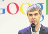 "Larry Page è ""Business person of the year"""